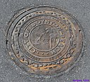 Manhole Cover by Marilynne in Stuff