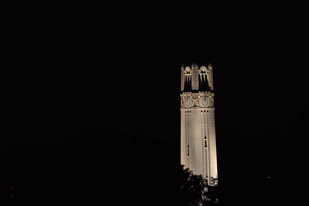 NCSU Bell Tower by Lakeside Annie in Member Albums