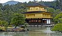 Z6 Kyoto Golden Pagoda by gqtuazon in Member Albums